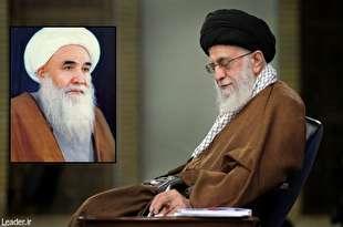 رهبر انقلاب درگذشت آیت الله محقق کابلی را تسلیت گفتند